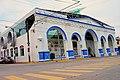 Casa de la cultura-San Pablo del Monte.jpg
