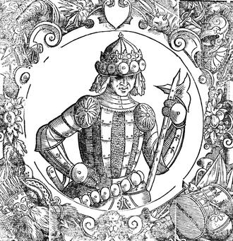 Casimir II the Just - Casimir II in Sarmatiae Europeae descriptio, Alexander Guagnini, c. 1578