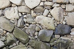 Hikone Castle - Image: Castle foundation