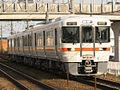 CentralJapanRailwayCompanyType313-3.jpg