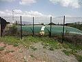 Centrale photovoltaïque de la Colle des Mées-réservoir.JPG
