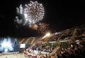 Ceremonia inaugural Juegos Suramericanos Buenos Aires 2006.png