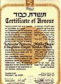 Certificate of Honour of Righteous of the Kolonits family.jpg