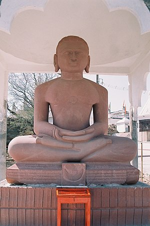 Chandraprabha - Image: Chandraprabh