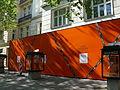 Charlottenburg Kurfürstendamm Hermès.jpg