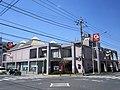 Chiba Bank Soga Branch.jpg
