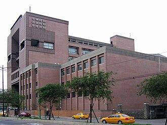 China Times - Image: China Times Building on Bangka Blvd. 20050119
