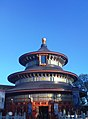 China pavilion - panoramio.jpg