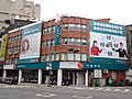 Chinatrust Bank Sanho Branch 20130615.jpg