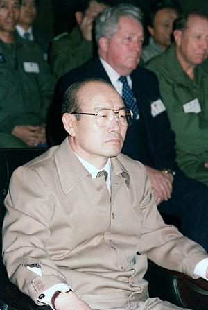 Chun Doo-hwan - President Chun Doo-hwan, attending a 1985 military briefing