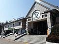 Chupungnyeong Service area.jpg
