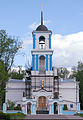 Church of the Nativity of Christ (Yamkino) 07.jpg