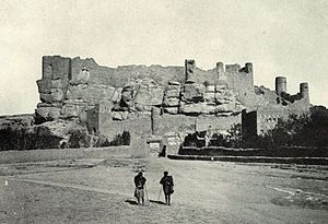 Rada'a District - The walled city of Rada'a in 1909