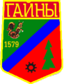 Coat of Arms of Gainy (1979).png