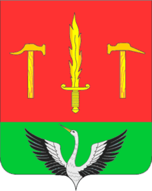 Taldom - Image: Coat of Arms of Taldom (Moscow oblast)