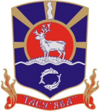 Tazovsky District - Image: Coat of Arms of Tazovsky rayon (Yamal Nenetsia)