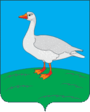 Coat of Arms of Urzhum.png