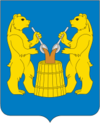 Coat of arms of Ustjas rajons