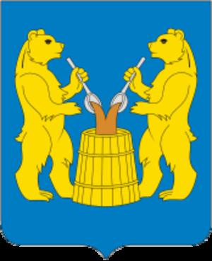 Ustyansky District - Image: Coat of Arms of Ustyansky rayon (Arkhangelsk oblast)