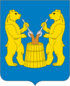 Coat of arms of Ustyansky District