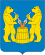 Coat of Arms of Ustyansky rayon (Arkhangelsk oblast).png