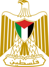 Official seal of طوباس