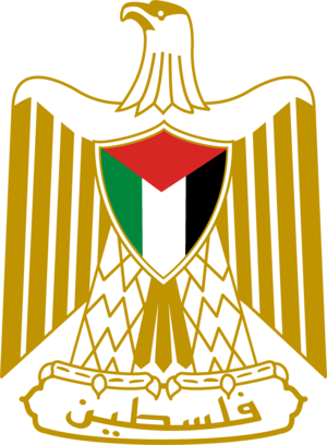 Palestinian Ambassador to the United Nations - Image: Coat of arms of State of Palestine (Official)