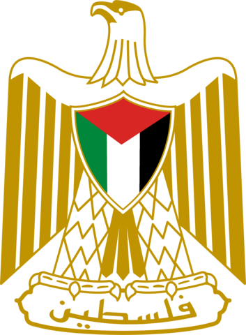 https://upload.wikimedia.org/wikipedia/commons/thumb/e/ee/Coat_of_arms_of_State_of_Palestine_%28Official%29.png/353px-Coat_of_arms_of_State_of_Palestine_%28Official%29.png