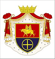 Coat of arms of the Princely House of Rshtuni.jpg