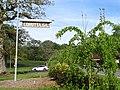 Cohutta-park-sign-ga.jpg