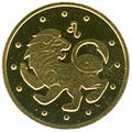 Coin of Ukraine Leo r2.jpg
