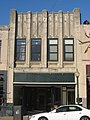 College Avenue, North, 107, Bloomington Courthouse Square HD.jpg