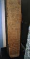 Colombo museum Rajendra Chola II inscription, 1054-1063 AD.png