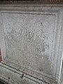 Commemorative statehood fountain (5295152325).jpg