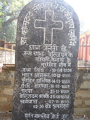 Constant Lievens - Memorial slab erected in Torpa, as per Mundari custom