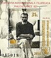 Constantin Brâncuși 2018 stamp of Romania.jpg