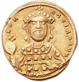 Constantine X Doukas Byzantine emperor from 1059 to 1067