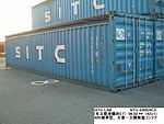 Container 【 42U1 】 SITU 030026(3) 【 Pictures taken in Japan 】.jpg