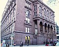 Cooper Union sideview.jpg