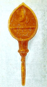 Copper Plate Seal of Kamarupa Kings.jpg