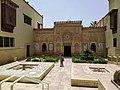 Coptic Museum in Cairo.jpg