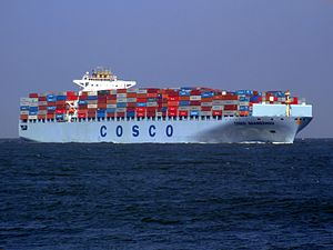 Cosco Guangzhou p05 approaching Port of Rotterdam, Holland 19-Apr-2007.jpg