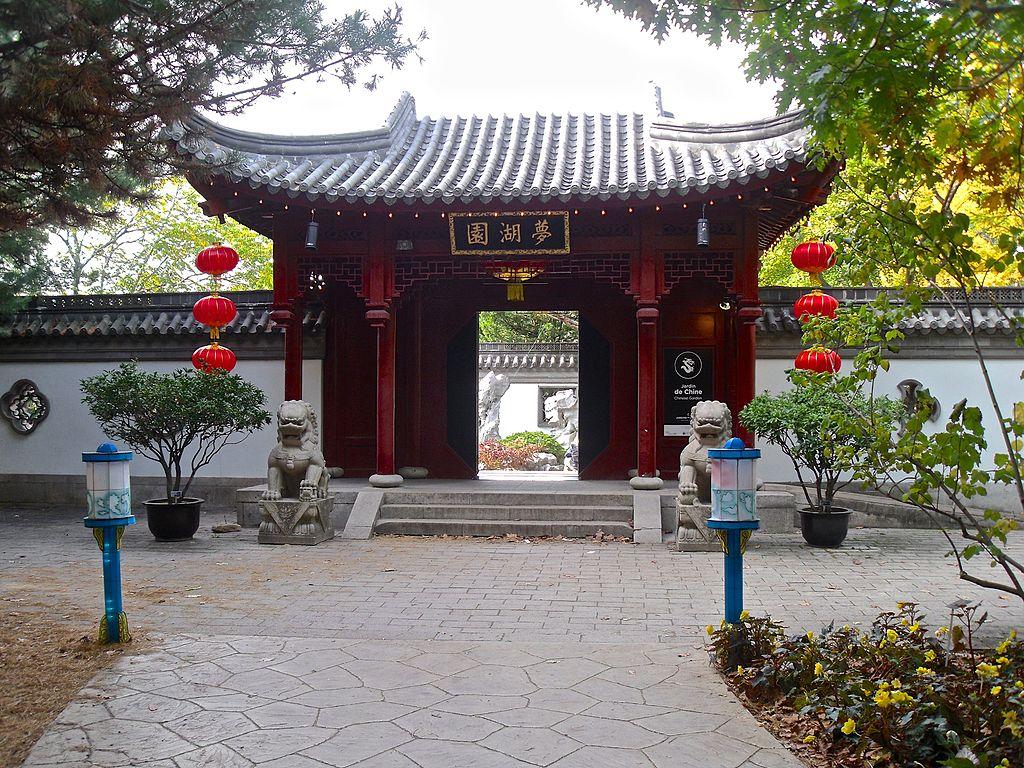 File cour d 39 entr e jardin de chine jardin botanique for Jardin 02