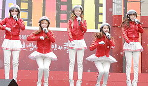 "Crayon Pop - Crayon Pop performing ""Bar Bar Bar"" in December 2013"