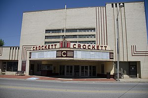 National Register of Historic Places listings in Lawrence County, Tennessee - Image: Crockett Theater Lawrenceburg, TN 6 30 2013