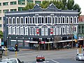 Crown Clothing Company Building (Former), Dunedin, New Zealand.JPG