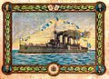 Cruiser Averof lithograph by Christidis.jpg