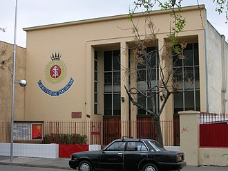 Salvation Army corps - A typical Salvation Army corps in Chile
