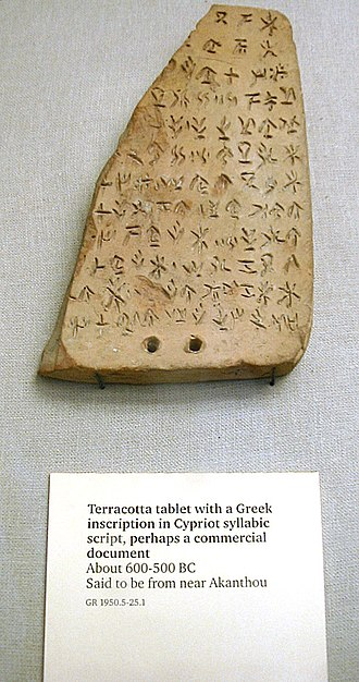 Cypriot syllabary - Image: Cypriot syllabic inscription 600 500BC
