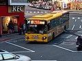 DN bus 346-FP.jpg